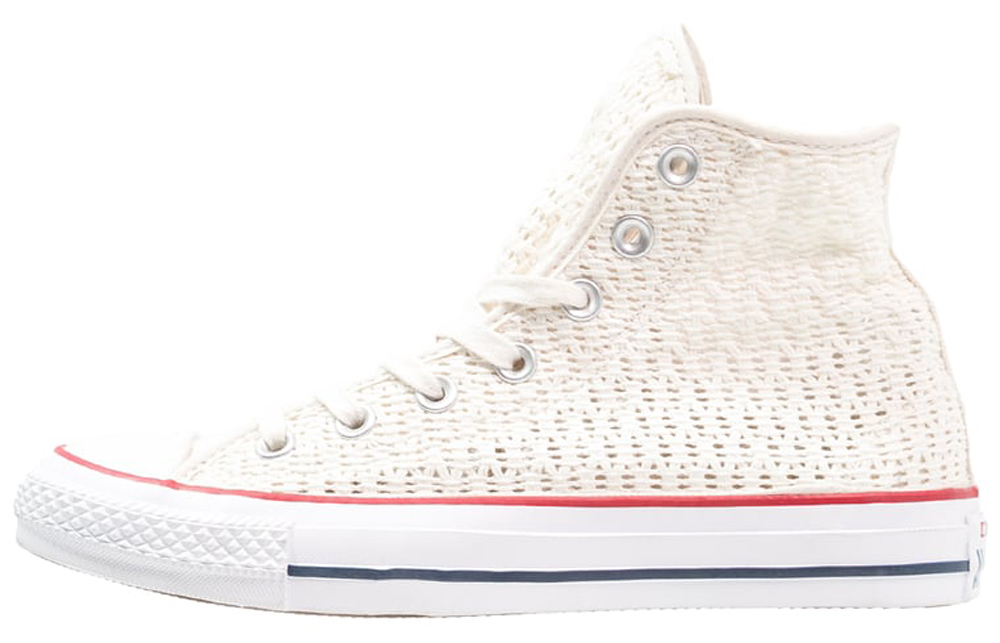 baskets-converse